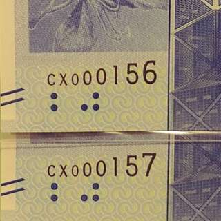CX冠。豹子頭。順號 🆒 $20 直版 UNC
