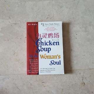Chicken soup women soul