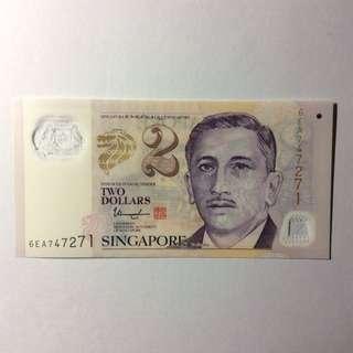 6EA747271 Singapore Portrait Series $2 note.