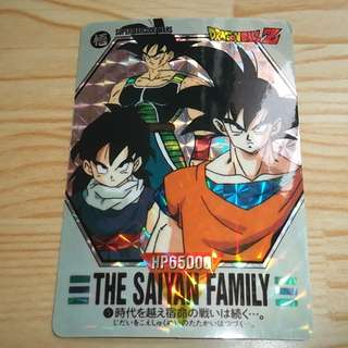 Dragonball super barcode wars part 1 rare prism card