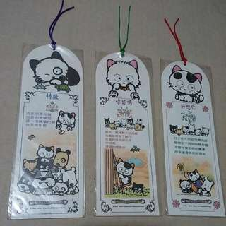 Tama And Friends BookMark 淘氣貓 喵喵三丁目 貓狗寵物街 書簽 坑紋紙書簽 Cats And dogs Cartoon bookmarks By Sony Creative Products Inc