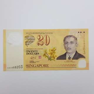 $20 Singapore Brunei Commemorative Polymer Note 40th SGBN