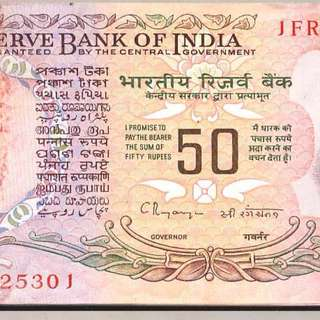 100 Notes Serial Packet ( Bundle ) - OLD ISSUE - Rs 50 - india