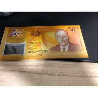 SG-Brunei Anniversary $50 Note ( 10 pieces)