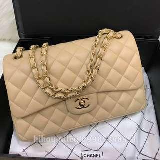 Chanel Beige Jumbo Flap in Lambskin