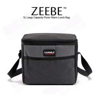 ZEEBE 5L Large Insulated Thermal Lunch Box (Grey)