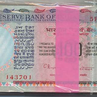 100 Notes Serial Packet (  Bundle ) - OLD ISSUE AGRICULTURE pink Rs 100 - india
