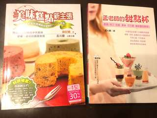Taiwan recipe books