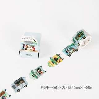 Washi Tape (Ref No.: 117)