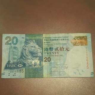 $20紙幣 細號碼