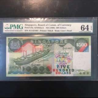 ⭐️ Last Prefix !🚢 1988 Singapore 🇸🇬 Ship 🚢 $500💰PMG Graded, Singapore Ship Series $500 Last Prefix A/3 421667, UNC PMG 64 EPQ, Letting Go To Sincere Collector!