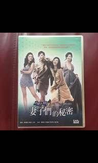 """Original Korean Drama DVD Set """"Wife's Secret"""""""