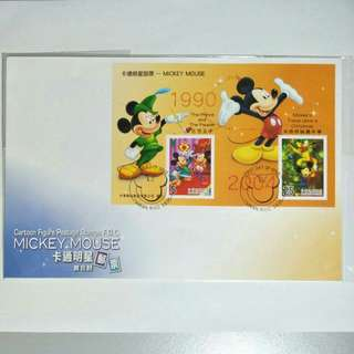 Taiwan FDC Mickey Mouse