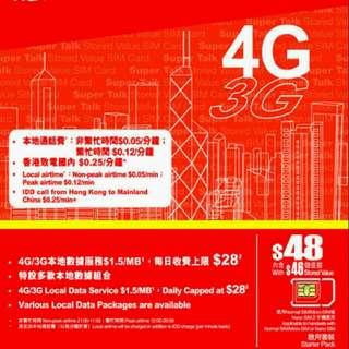 香港 上網卡 20日 3G 無限數據卡 SIM CARD