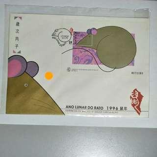 Macau FDC Rat