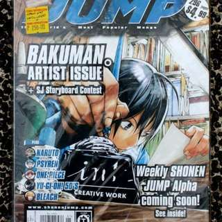 SHONEN JUMP January 2012 (Issue 01) Bakuman Artist Issue