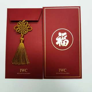 2018 IWC Red Packet