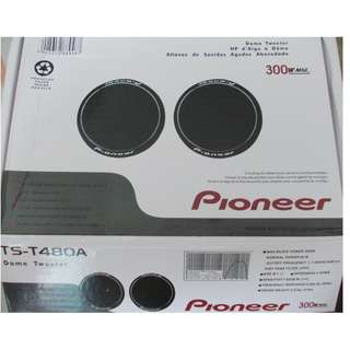Brand New Pioneer 300W External Dome Tweeter For Sale