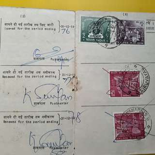 INDIA - RADIO / TELEVISION LICENCE BOOK , with many Colouful Stamps - Used 1970's