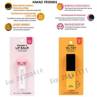 Kakao Friends Vitamin Lip Set
