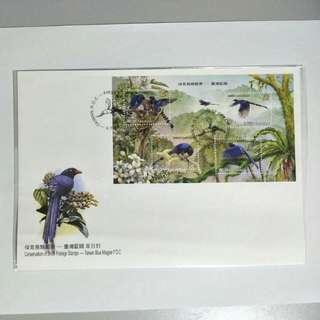 Taiwan FDC Blue Magpie