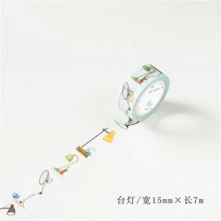 Washi Tape (Table Lamp) (Ref No.: 123)