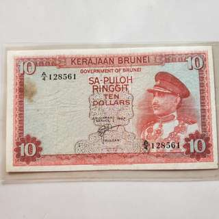 Brunei banknotes $10