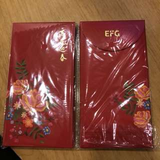 Red packets 2018