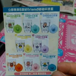 7-11  LC x Line 水杯 (只有8號 only)