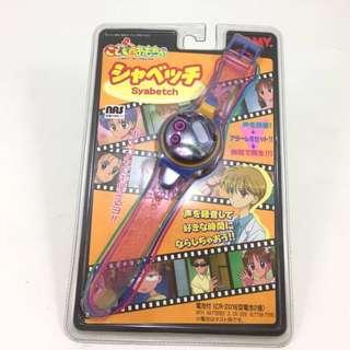 玩偶遊戲 孩子們的遊戲 手錶 劇中玩具 早期 稀有 正版TOMY 羽山 紗南
