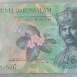 Koleksi Duit Negara Brunei