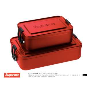 Supreme x SIGG Small & Large Metal Box Plus Bundle