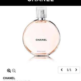 Chanel Chance,  150 ML