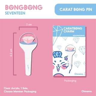 [PREORDER] SEVENTEEN CARAT BONG PIN