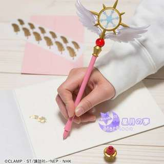 【預訂】Clamp 百變小櫻透明卡篇一番賞 A賞夢之杖筆