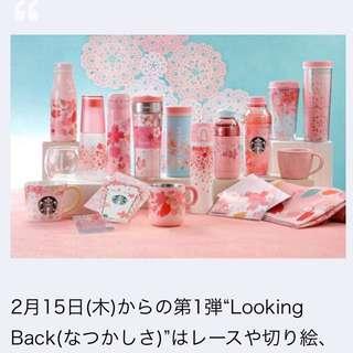 【予約】日本星巴克Starbucks 2018年櫻花杯