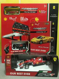 Ferrari Toy Car Colletibles 2017