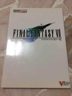 V jump Final Fantasy VII 7 guide (Jap)