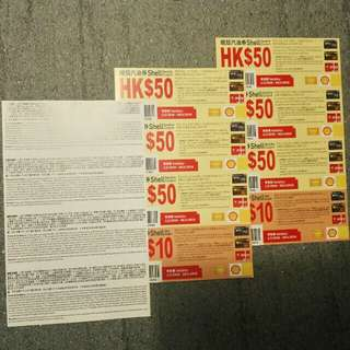 *SHELL Free Extra Gasoline Coupon set* Valid until 30 April 2018, each set worth up to HK$160 of free extra SHELL petrol for your vehicle