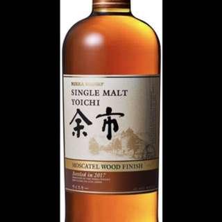 Rare Yoichi Moscatel Wood Finish Japanese Single Malt Whisky
