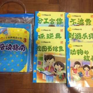 Chinese Story Books pelangi Level 3