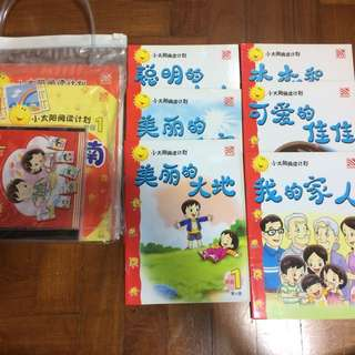 Chinese Books Pelangi Level 1