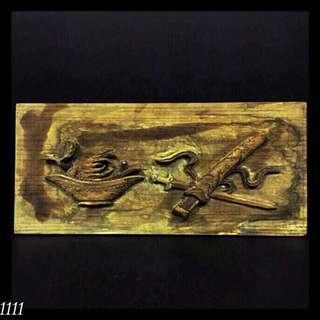 Wood Panel (6)