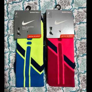 NIKE Hyper Elite Cushioned Socks (2-pack) (Men's Size 6-8) (Women's Size 6-10)