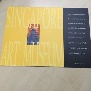 National Art Museum Commemorative Pack -includes one MRT card and one admission ticket. 1996 edition.