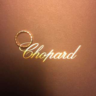 Chopard Ice Cube Ring