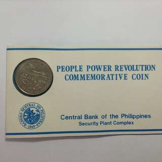 1988 10 Piso People's Power Commemorative Coin