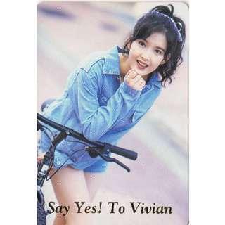 Q-61,NO.DI8812,周慧敏 ,彩照下有金字-SAY YES ! TO VIVIAN !背面曲詞- 情本在意,全購系列-原價6折