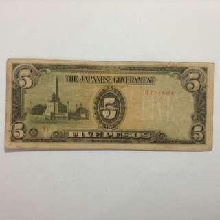 "5 Pesos ""Japanese Occupation"""