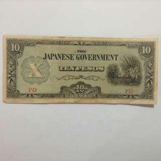 "10 Pesos ""Japanese Occupation"""